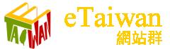 eTaiwan Network