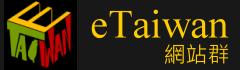 eTawian