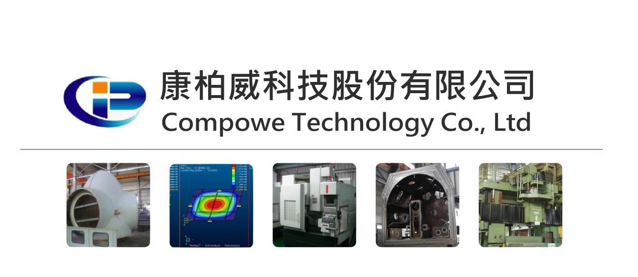 鋁鋅壓鑄專業製造廠:康柏威科技