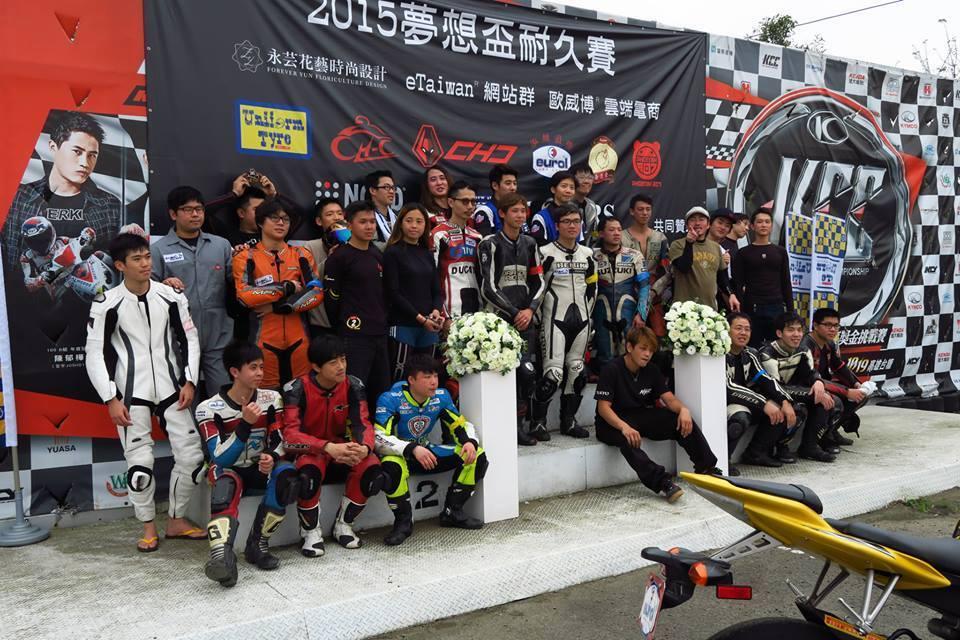 2015夢想盃耐久賽