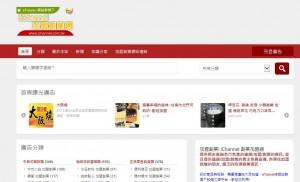 iChannel 創業加盟網