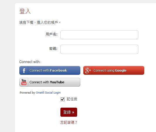 eTaiwan生活網