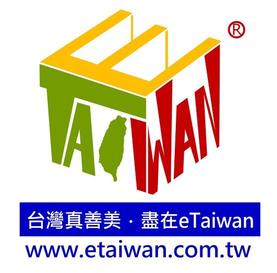 etaiwan網站群
